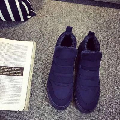 Мужские зимние синие кроссовки