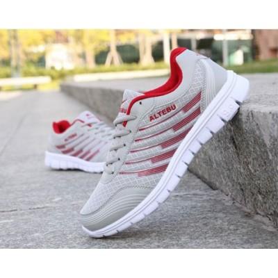 Недорогі чоловічі літні кросівки сіро червоний