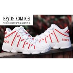 Белые спортивные кроссовки высокие